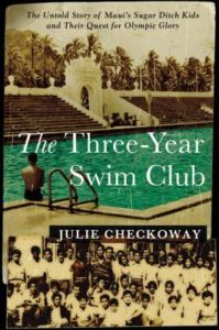 The Three Year Swim Club