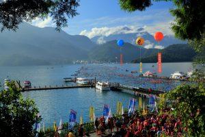 Sun Moon Lake International Swimming Carnival.